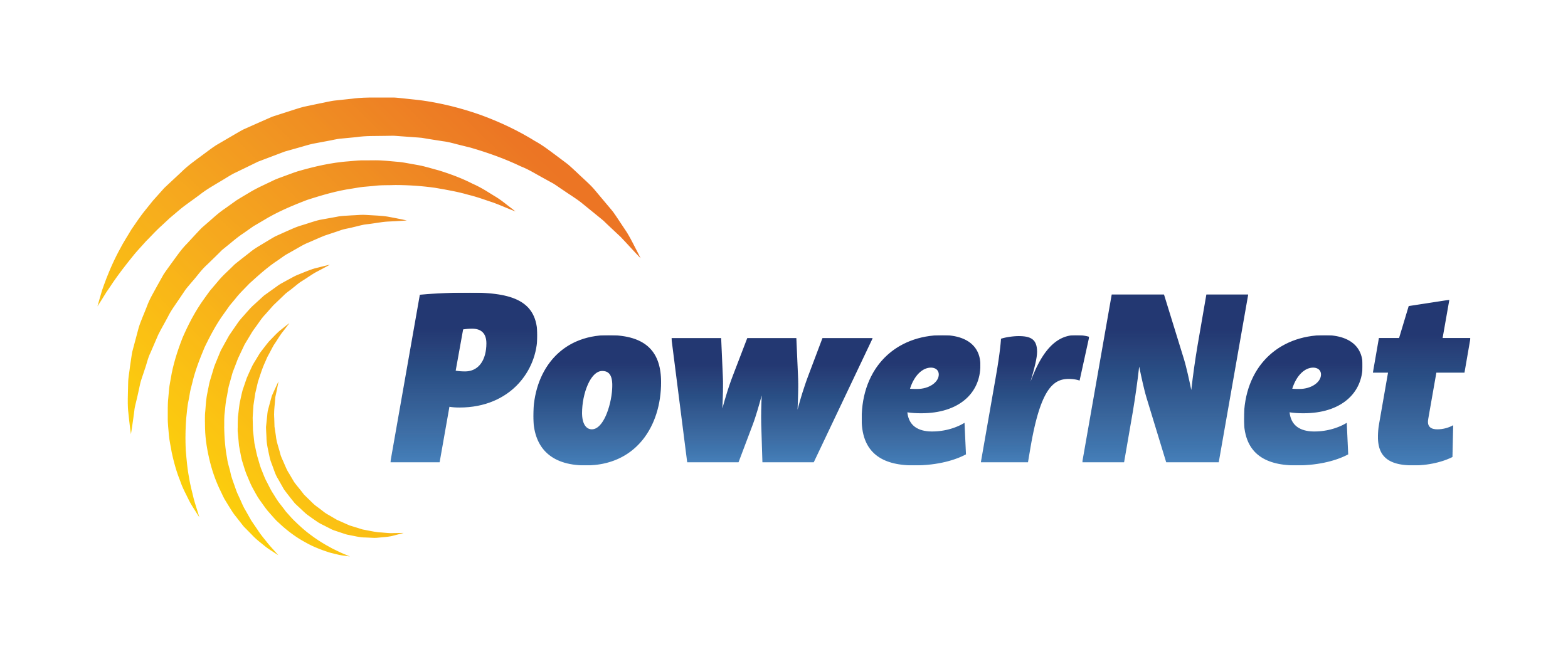 PowerNet Logo